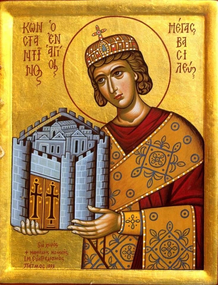 Константин-Великий.-Икона.