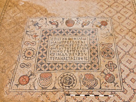 mosaic-negev-450x338