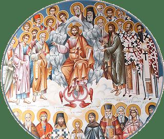 Χριστός και μάρτυρες