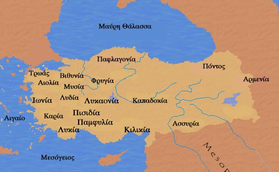 Asiaminorhistory