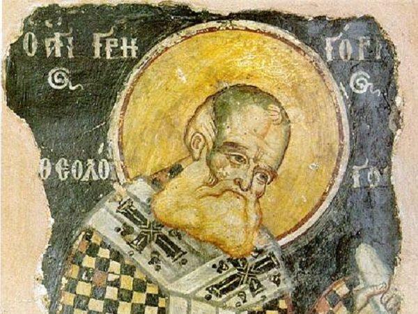 AgiosGrigoriosTheologos07.jpg