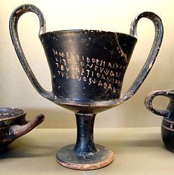 250px-Boeotian_kantharos_Louvre_MNC670