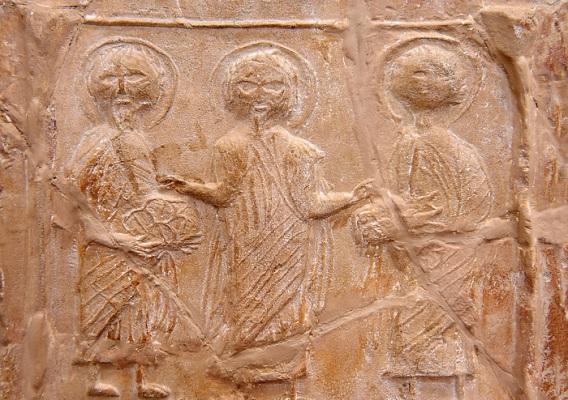 Bardo-Byzantine-Christian-Tile-396