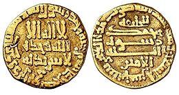 Abbasid_Dinar_-_Al_Amin_-_195_AH_(811_AD)