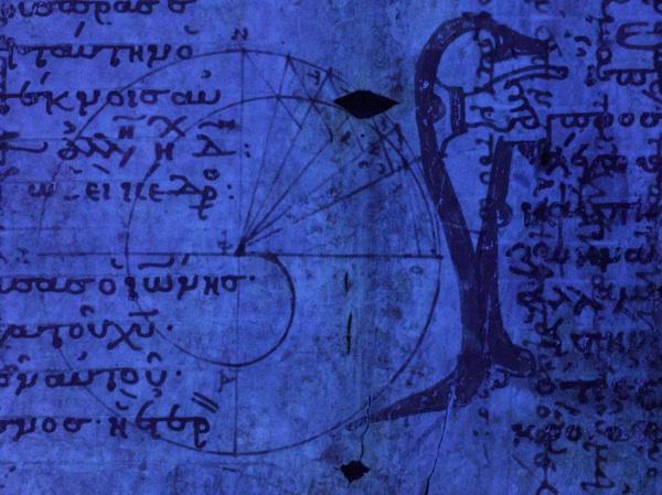 ArchimedianSpiral.jpg