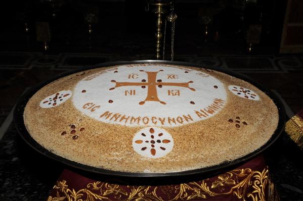 Kollyva (Vatopedi Monastery - Athos)