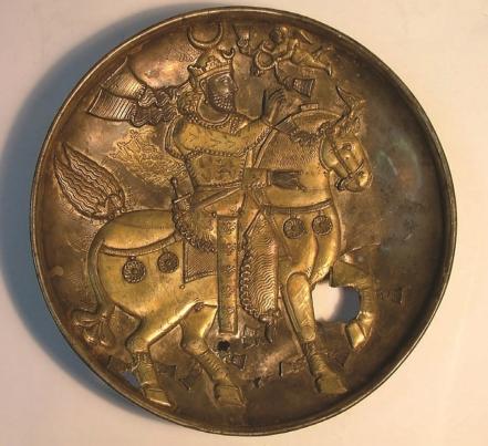 Plate depicting Khosrow I